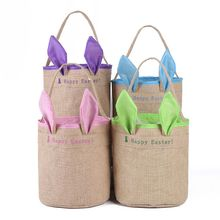 1 Pc Easter Egg Bunny Tote Bag Basket Jute Burlap Ears Bucket Candy Gift