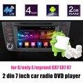 Para G/eely E/mgrand EX7 GX7 Car DVD Player GPS Radio blutooth espelhamento De Tela controle de volante Bluetooth