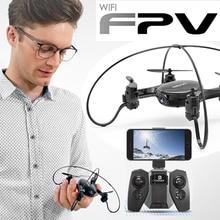 Вертолет мини Drone с камерой FPV Quadcopter Дрон четырехвинтовой вертолет дрони дистанционный пульт игрушка drohne com Wi-Fi Micro Квадрокоптер