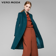 Vero Moda Brand 2018 NEW regular Office lady solid V-neck covered button wide-waisted female long jacket coats 316327518