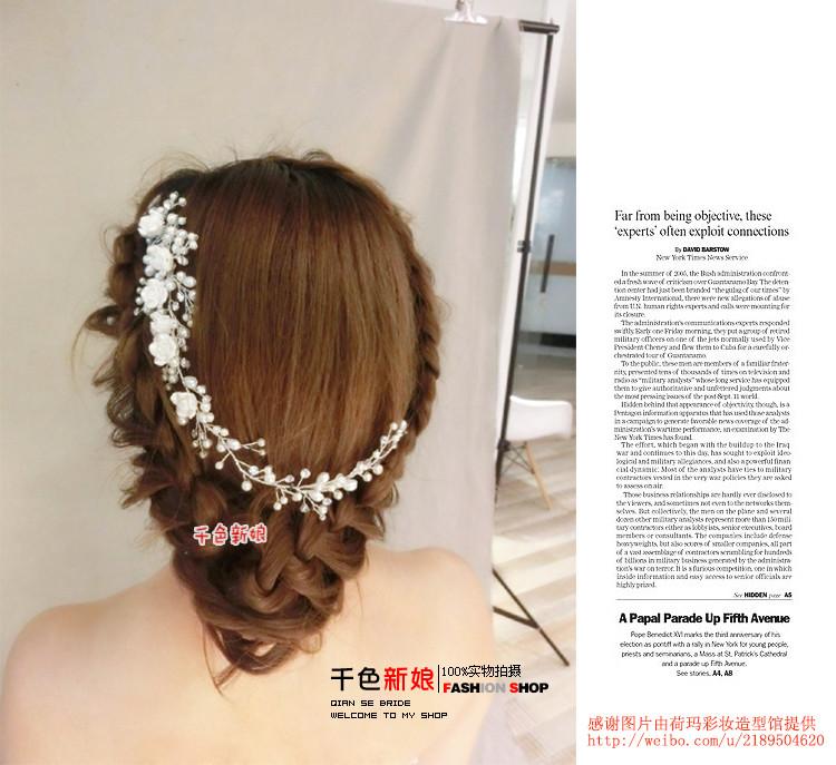 HTB1QQ0hLXXXXXbiXpXXq6xXFXXXa Gorgeous Berry And Rose Flower Wedding Prom Party Hair Jewelry For Women