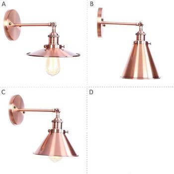Antique réglable 1 lumière applique murale industrielle minimaliste applique luminaire avec cône couvercle métal abat-jour luminaire