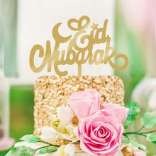 Eid Mubarak Ramadan Hochzeit Acryl Kuchen Topper Muslimischen Islam Glitter Hadsch Decor Acryl Mubarak Kuchen Einsetzen Tppers Srtand