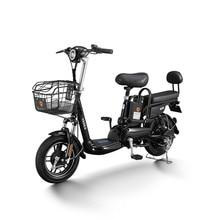 Yadea Новинка 3c Вспомогательный Электрический велосипед Ebike литиевая батарея 48v12ah 14 дюймов Топ бренд до двери