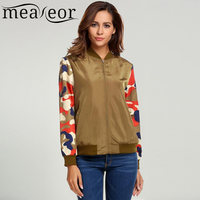 Women Fashion Camo Long Sleeve Zip Up Bomber Jacket