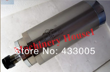 High quality ER-20 105mm 3.0kw cnc spindle/ spindle motor 3kw cnc spindle motor,spindle motor for cnc