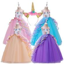 Flower Lace Long Unicorn Girl Dress Rainbow Party Wedding Cosplay Ball Gown Dresses Princess Dress for 5 Year Old Girls DJS009(China)