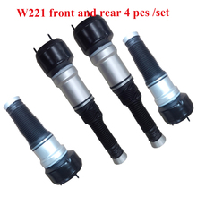 4 pieces/set W221 full set air suspension kits 2 front + 2 rear air pillows,air bladders repair kits for mercedes W221 S-CLASS