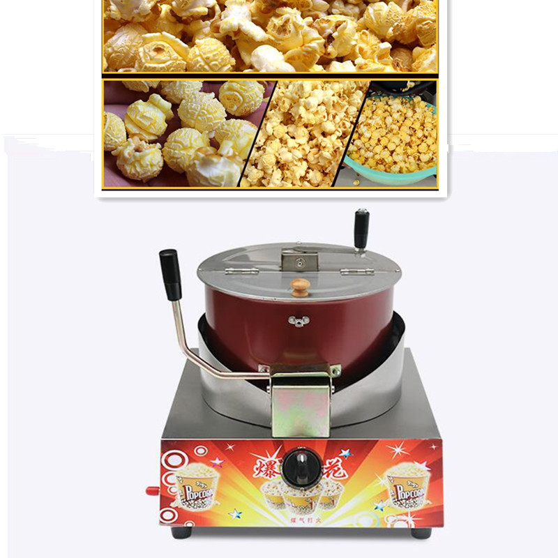 Commercial Gas Popcorn Machine Spherical Popcorn Machine Stainless Steel Machine Non-stick Inner Easy To Clean 10oz stainless steel 110v 220v electric commercial popcorn machine with temperature control