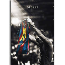 Popular football wall light buy cheap football wall light lots from g2347 lionel messi football super player a4 art silk light canvas painting print posters home decor wall mozeypictures Images