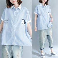Women Brief Cat Embroidery Vertical Stripe Shirts Summe Short Sleeve Blouses Ladies Office Wear Casual Top