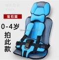 Assento de carro Isofix criança assento de carro do Bebê carro crianças Cadeira de reforço a Segurança Da Criança para o Bebê de Roxo 4 Cor que você pode escolher