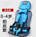 Isofix child car seat Baby car seat children car booster Chair to Child Safety for Baby of Purple 4 Color you can choose