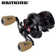 KastKing Megajaws Baitcasting סליל צבע מקודד הילוך יחס חלק פיתיון ליהוק דיג סליל 8KG גרור עבור בס דיג