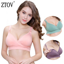 be762e92f93 ZTOV Maternity Bra Nursing bras For Nursing Moms Seamless Underwear Clothes  for Pregnant Women BreastFeeding Pregnancy