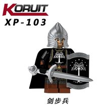 20PCS Lord of the Rings Figures Legoingly Knight Soldier of Gondor Heavy Spear Sword Building Blocks Bricks Toys(China)