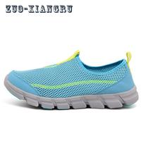2017 New Cool Athletic Women Sneakers Summer Breathable Mesh Sport Shoes For Female Outdoor Super Lightweight