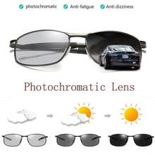 ZJHZQZ الرجال الصيد الاستقطاب Photochromatic النظارات الشمسية في الهواء الطلق الرياضة القيادة أسود رمادي الفضة الذهب الانتقال الحرباء عدسة