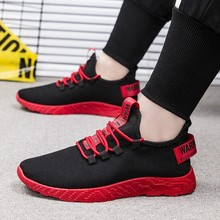 PUIMENTIUA Plus 39-44 Men Vulcanize Shoes Torridity Black Breathable Casual Sports Male Sneakers Mesh Trainers -up Flat Shoes(China)