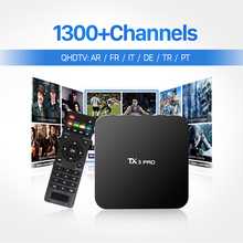 Android Tv Set Top Box Бесплатно Европейский Италия Французский Арабский Iptv Canal Plus Спорт S905X Amlogic Quad core Android Box Media Player