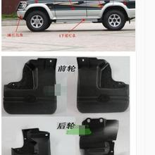 Высокое качество! Для Mitsubishi Pajero V32 V31 V33 V46 брызговик крыло резиновое производство 4 шт./лот автомобильные аксессуары