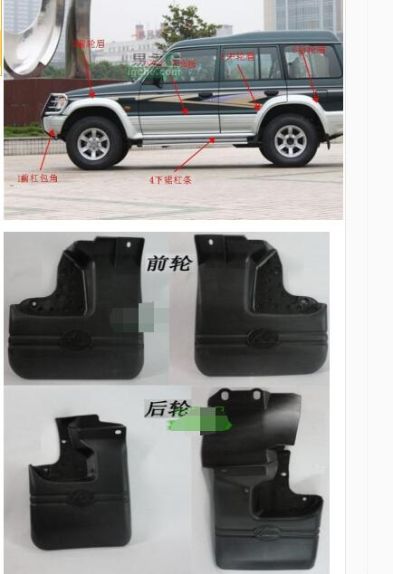 Haute qualité! Pour Mitsubishi Pajero V32 V31 V33 V46 garde-boue garde-boue garde-boue Production de caoutchouc 4 pcs/lot accessoires de voiture