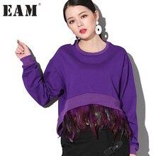 [EAM] 2017 перо шить Съемная короткое спереди и длинное сзади с длинными рукавами Красная толстовка женская мода оптовая продажа 74514