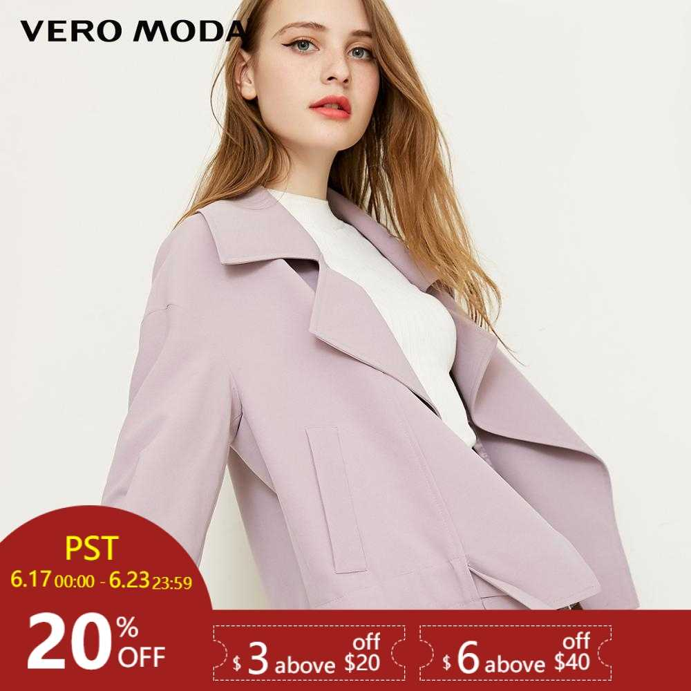 Vero Moda Tie-up Lapel Trench Coat Turn-down Lapel Casual Wind Coat|318117521