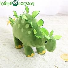 Bebecocoon  Peluche Stegosaurus