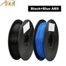 Новые поступления 2 Цвета Черный + Синий 3d принтер нити высокого качества ABS 1.75 мм 0.5 кг/катушку Чертеж 3D Принтер Пера