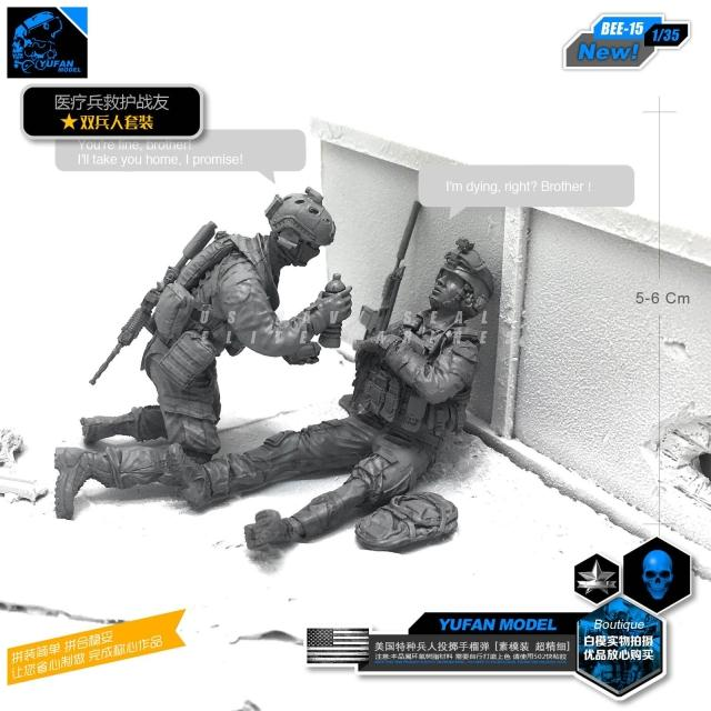 Yufan Model 1/35 Figure Modern Us Army Rescue 1/35 Resin Soldier Bee-15
