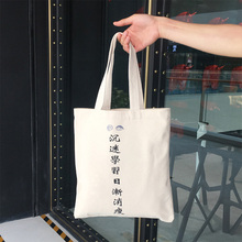 Personality trend text canvas bag green portable shopping bag student shoulder bag fashion casual tote bag цена и фото
