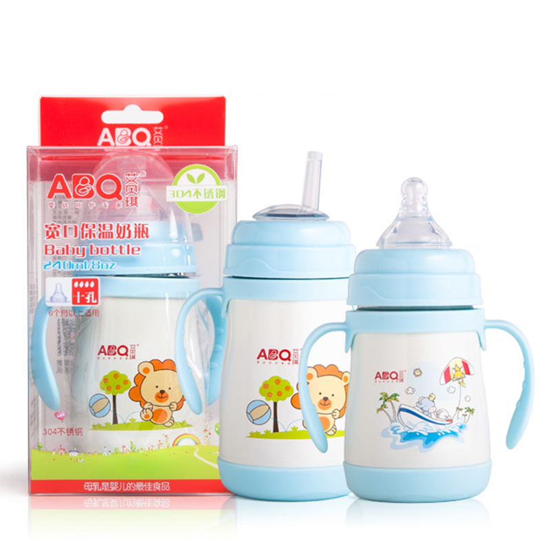 Baby Feeding Bottles Insulation Stainless Steel Insulated Baby Bottle 240ML For FeedingDrinker Cup Drinker With A Straw