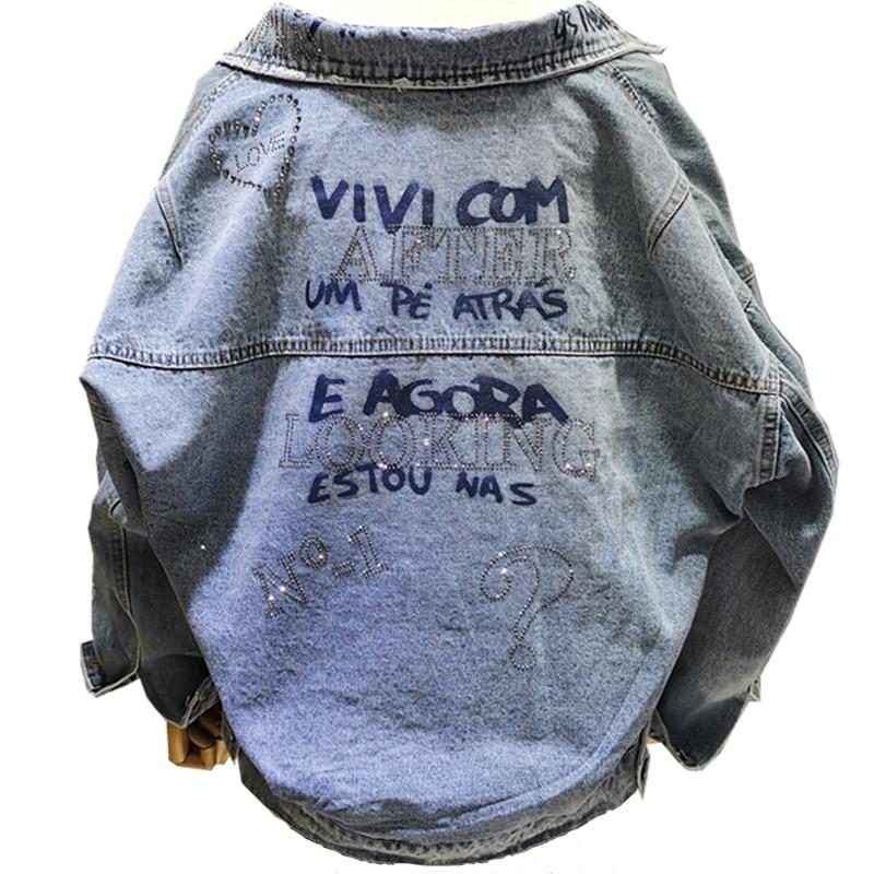 New Boyfriend Style Denim Jacket Women Lapel Long Sleeve Jean Jackets Embroidery Denim Coat Casual Loose