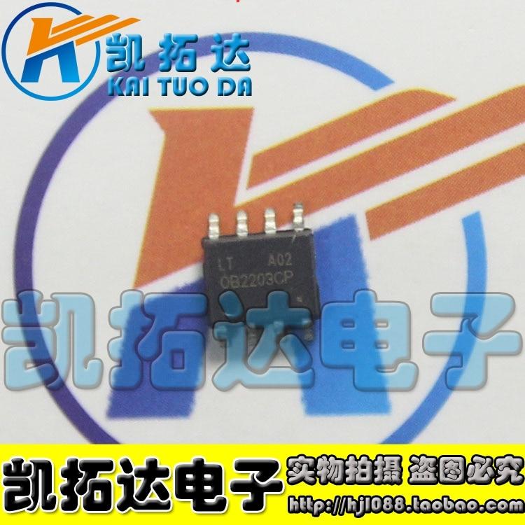 Si Tai SH OB2203CP OB2203PWM SOP 8 integrated circuit