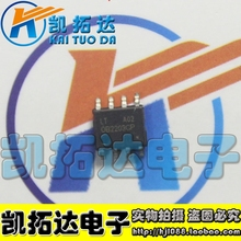 Si  Tai&SH    OB2203CP OB2203PWM SOP-8  integrated circuit