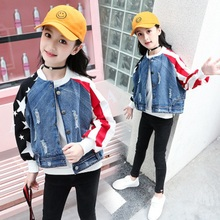 Children Clothing Girls Broken Hole Denim Jacket Cardigan Coat kids Jeans Outerwear Spring Kids Clothes