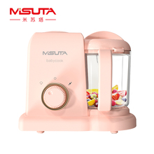 Feeding machine cooking and stirring a multi-function baby baby food grinding machine.