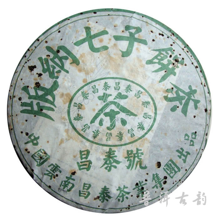 Yunnan Changtai Pu er tea seven cake dry storage raw puerh old - China's Tea Outlet Store store
