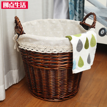 Willow Point Living Rattan Woven Dirty Laundry Basket Clothes Receiving Cloth Washing Toys Re