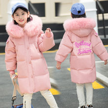 60ae4b3cfc0d Snow Jacket Kids Promotion-Shop for Promotional Snow Jacket Kids on ...