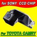Câmera de visão traseira do carro para Toyota Camry 2012 reversa estacionamento back up para forma totalmente NTSC impermeável rádio GPS DVBT