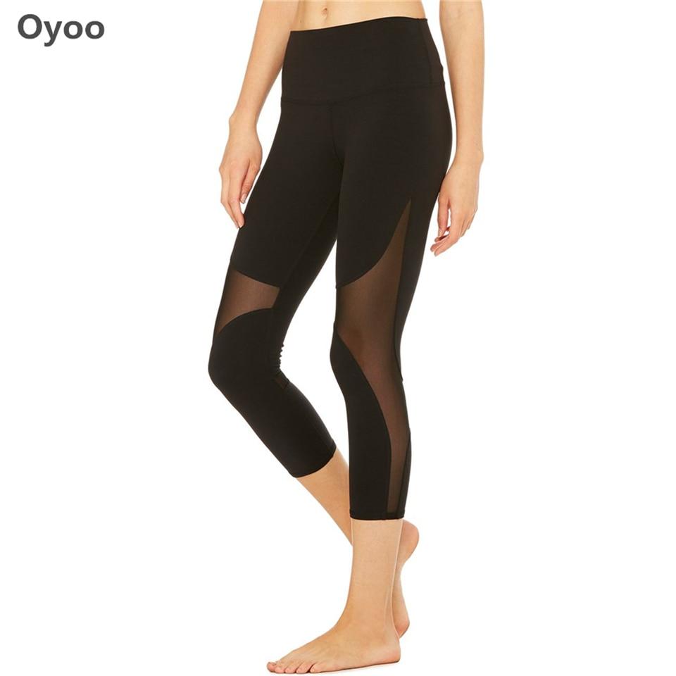 dedbdd0e331de3 Oyoo white mesh sport yoga pants women high waist workout coast legging  capris running tights black gym fitness leggings -in Yoga Pants from Sports  ...