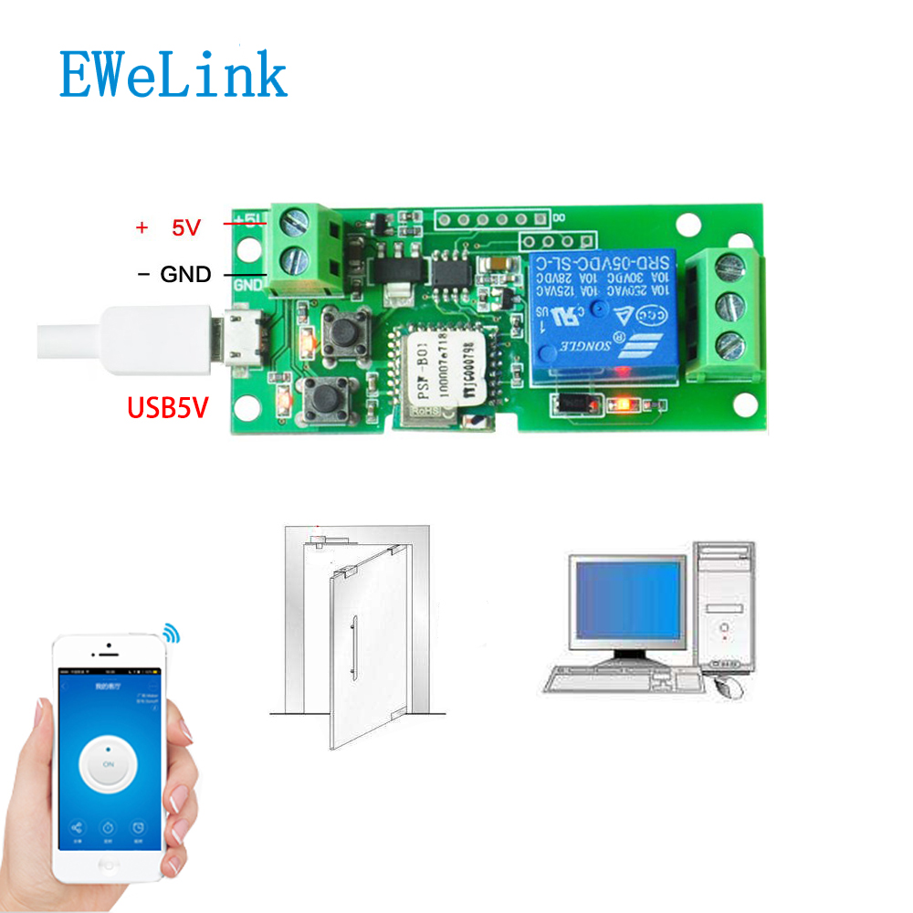 DC5V 12v 24v 32v 1CH/ 2CHwifi switch wireless Relay module Smart home Automation for access control systemr Inching/Self-Locking