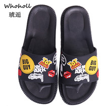 Whoholl Summer Women Slippers Cartoon Heart-Shaped Indoor Bathroom Animal Slipper Couples Slides Designer Flip Flops Soft Shoes
