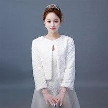 Меховые болеро, свадебные накидки для женщин, зима 3/4, длина рукава, свадебная Меховая куртка, теплый мех, свадебная куртка, элегантный вечерний жакет