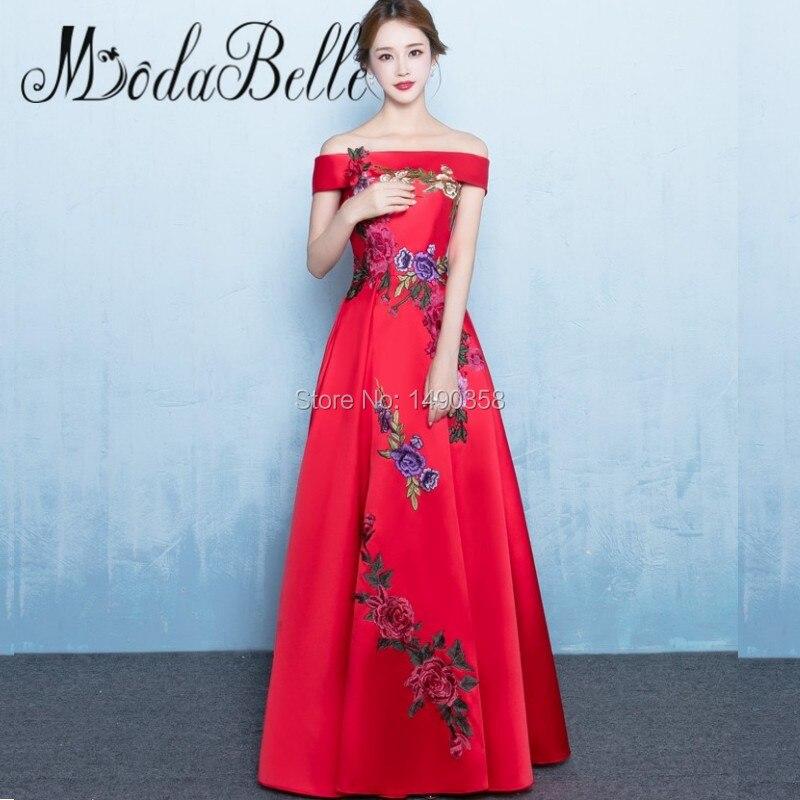 Online Get Cheap Beautiful Formal Dresses -Aliexpress.com ...