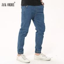 Men Slim Jean Trouse…