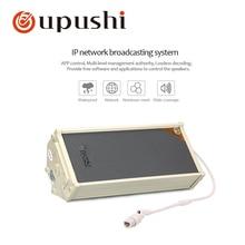 Outdoor waterproof IP speakers active RJ45 IP POE Network wireless column loudspeaker IP66 for Oupushi public