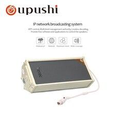 Outdoor waterproof IP speakers active RJ45 IP POE Network wireless column loudspeaker IP66 for Oupushi public address system